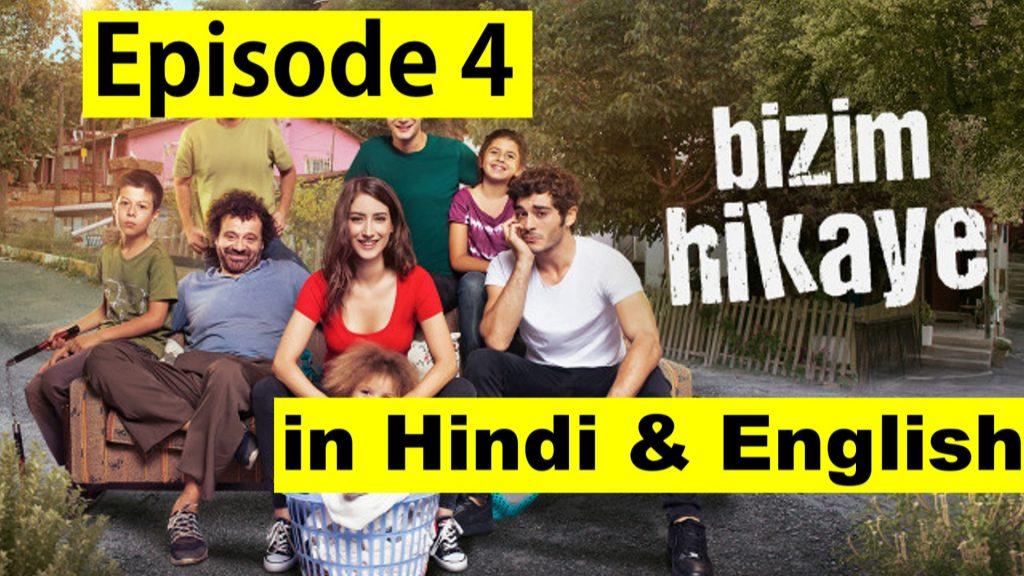 Bizim Hikaye Episode 4 in Hindi & English » Hayatmuratofficial